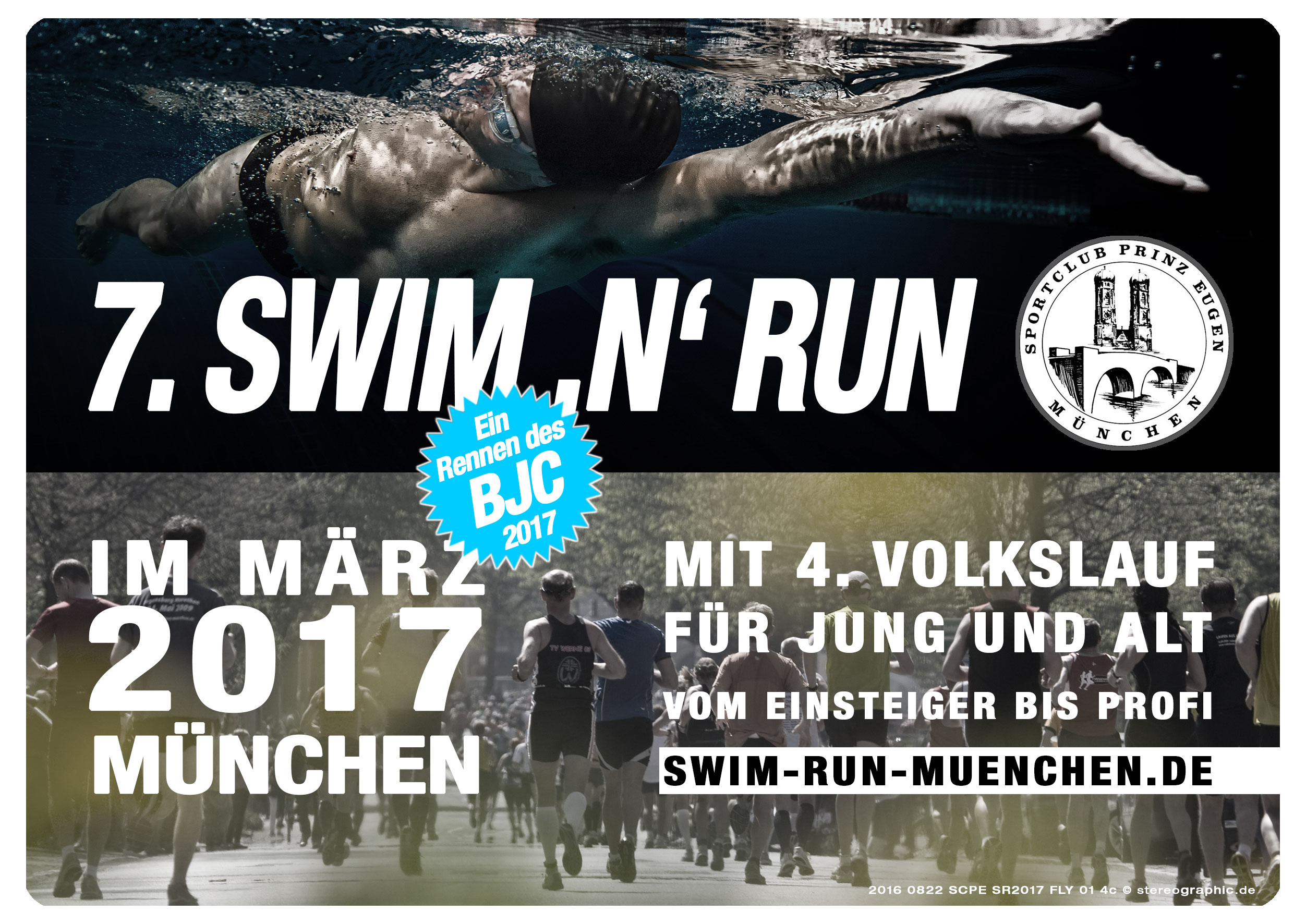 7. SWIM n RUN 2017 Flyer